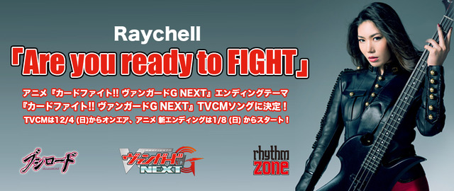 Raychell 「Are you ready to FIGHT」